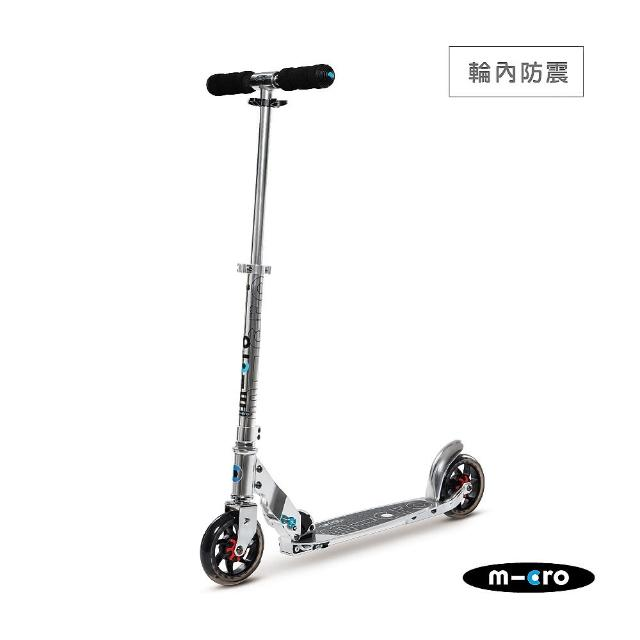 【部落客推薦】MOMO購物網【瑞士第一 Micro】Speed+ Pattern(成人滑板車-入門款推薦)評價如何富邦購物台客服電話
