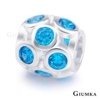 【GIUMKA】925純銀魔法珠飾 串珠珠飾甜美淑女款MNS4006(A款)