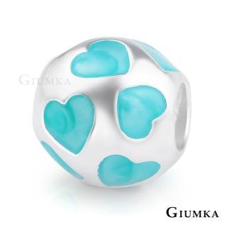 【GIUMKA】925純銀魔法珠飾串珠珠飾甜美淑女款MNS4007(愛心藍色)