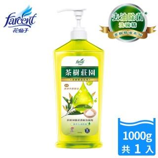 【茶樹莊園】茶樹超濃縮洗碗精(1000ml/1入)