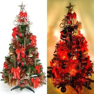 【聖誕裝飾特賣】幸福3尺/3呎(90cm一般型裝飾綠聖誕樹 紅金色系+100燈鎢絲樹燈串)