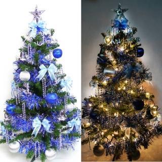 【聖誕裝飾特賣】幸福3尺/3呎(90cm一般型裝飾綠聖誕樹 藍銀色系+100燈鎢絲樹燈串)