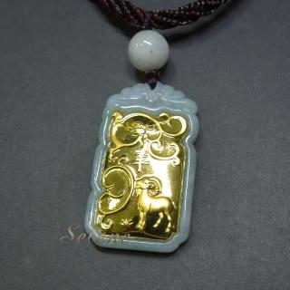 【Selene 珠寶】金鑲玉12生肖墜 - 羊(A貨翡翠)