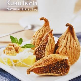 土耳其百年品牌Taris碩大天然無花果