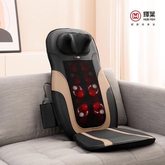 【輝葉】4D溫熱手感按富邦momo台客服電話摩墊(HY-633)