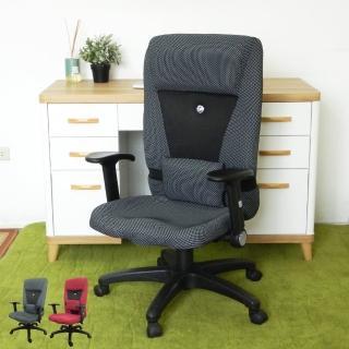 【時尚屋】亞倫二功能高背辦公椅(FG5-HA-63)