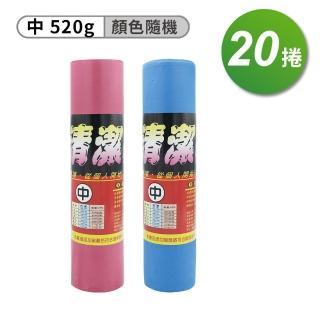 【淳安】捲筒清潔袋 垃圾袋 中 55*63cm 箱購 20入