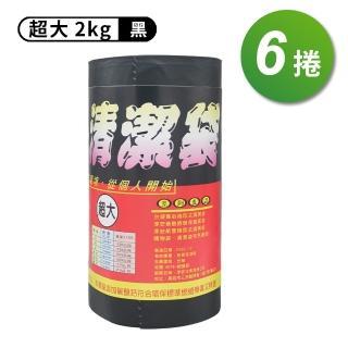 【淳安】捲筒清潔袋 垃圾袋 超大 90*110cm 箱購 6入