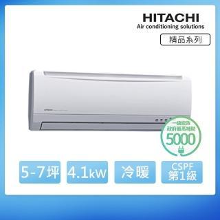 【日立HITACHI】7-8坪變頻冷暖分離式(RAS-40YD1/RAC-40YD1)