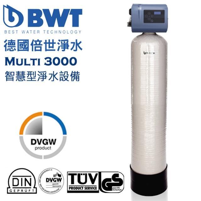 【BWT德國倍世】電腦智momo購物台服務電話慧型除氯淨水設備(Multi-3000)