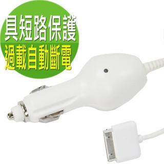 iPhone 4/4S/iPod專用車充器