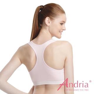 【Andria安卓亞】超輕感美胸無痕挖背內衣(淺蜜桃)