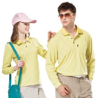 【SPAR】女版長袖POLO衫檸檬黃色(SP77531)
