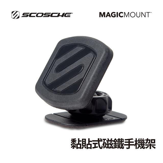 【好物推薦】MOMO購物網【SCOSCHE】MAGIC MOUNT 黏貼式磁鐵手機/平板架(磁鐵手機平板架)評價富邦購物網電話