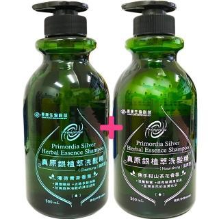 【來自南法 歐巴拉朵】2in1玫瑰純露洗髮精2瓶;250ml/瓶(敏感頭皮也適用)