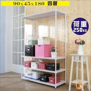 【BuyJM】洞洞板90x45x180cm耐重四層置物架 /層架