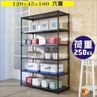 【BuyJM】洞洞板120x45x180cm耐重六層置物架 /層架