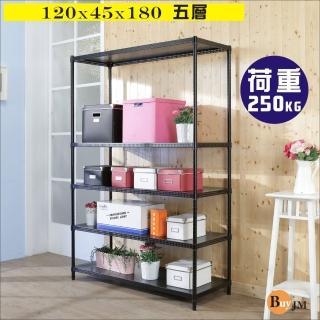 【BuyJM】洞洞板120x45x180cm耐重五層置物架 /層架