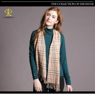 【玄太】柔感舒適保暖高領上衣(綠/黃)