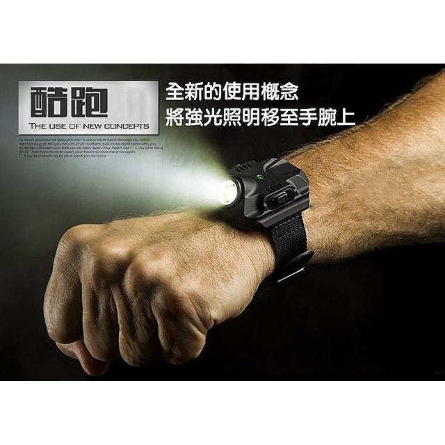 【部落客推薦】MOMO購物網【EZlife】酷跑腕帶照明強光手電筒哪裡買富昇旅行社 momo