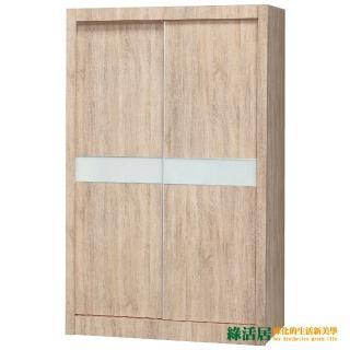 【綠活居】歐慕斯橡木紋4X7尺推門衣櫃(單抽+吊桿x3)