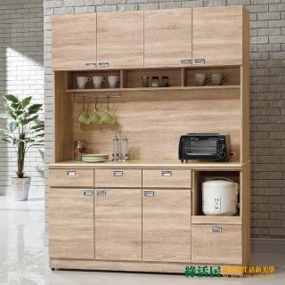 【綠活居】艾德諾5尺橡木色七門四抽石面餐櫃組合(上+下座)