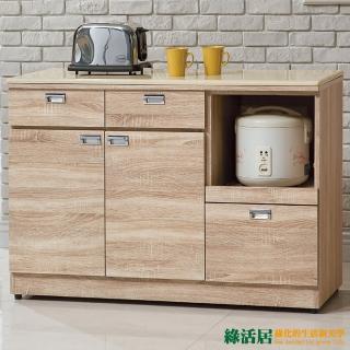 【綠活居】艾德諾3.9尺橡木色二門三抽石面餐櫃組下座
