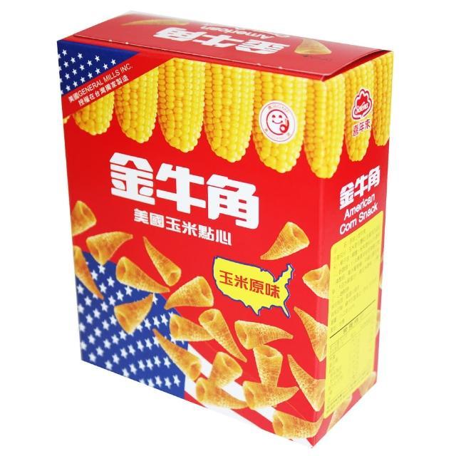 【喜年來】金牛角玉米原味35g(玉米點心)