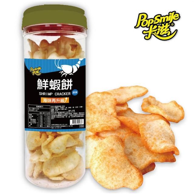 【卡滋momo購物網站電話】蝦喀鮮蝦餅(原味)