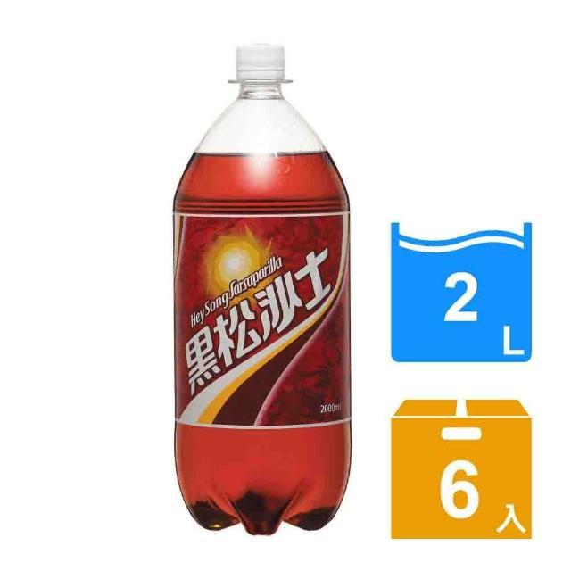 【黑松】黑松沙士(2000折價券 momoml X6入)