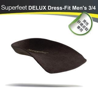 【美國SUPERfeet】健康超級鞋墊(男性舒適平底鞋)