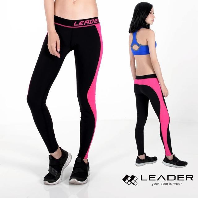 【Leader】女性專用 colorFit運動壓縮緊身褲(momo團購網桃紅拼色)