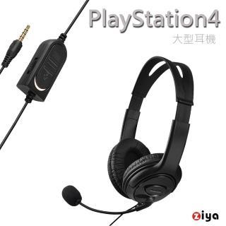 【ZIYA】PS4 專用頭戴式耳機附麥克風(電競款)
