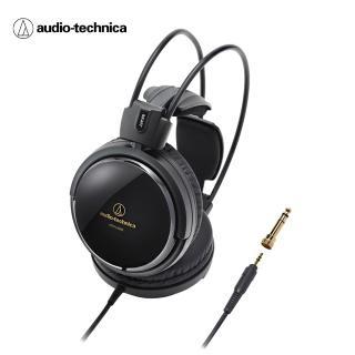 【鐵三角】ATH-A500Z ART MONITOR耳罩式耳機