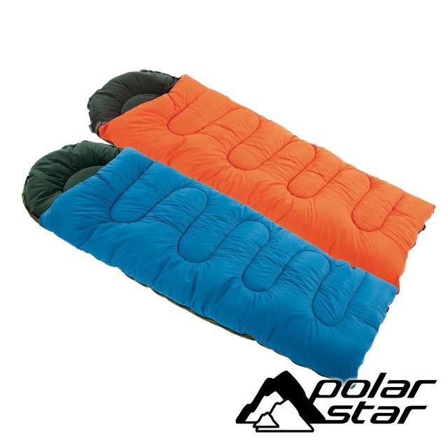 【勸敗】MOMO購物網【PolarStar】台灣製 加大矽纖維睡袋(橘 P16730)效果momo台購物網