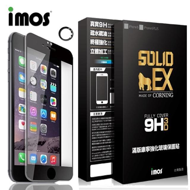 【iMOS】iPhone 6+/6S+  3D曲面滿版康寧螢幕保富邦購物中心護貼