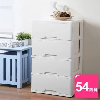 【真心良品】雅典娜大容量四抽收納櫃(138L)