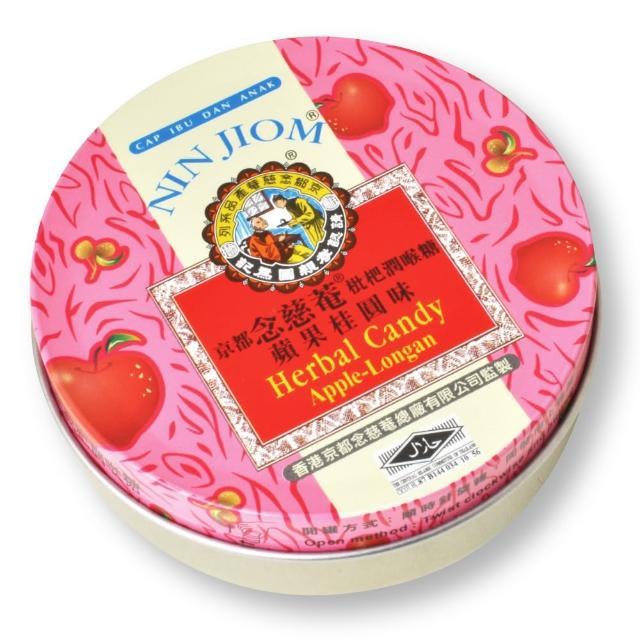 【京都念慈菴】枇杷潤喉糖-蘋果桂圓味鐵盒(60g/momo 購物網 08001盒)