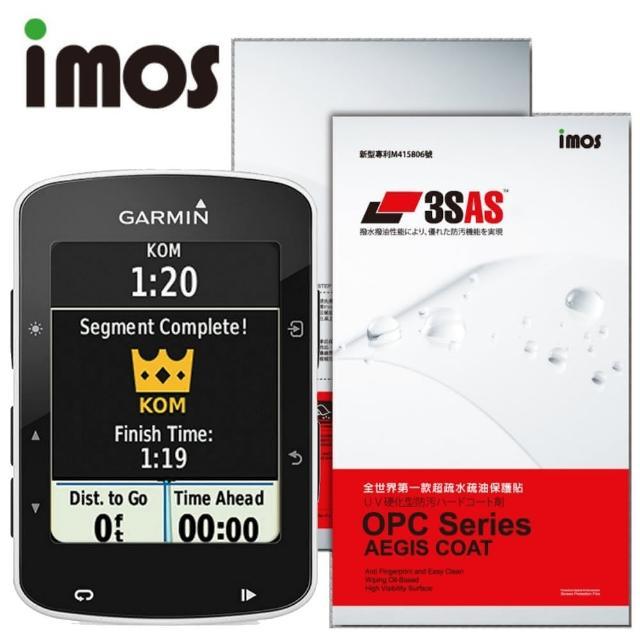 【iMOS 3momo網站SAS】Garmin edge 520 螢幕保護貼