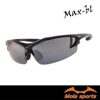【MOLA 摩拉】摩拉運動太陽眼鏡- 自行車/高爾夫/跑步運動太陽(max_bl)