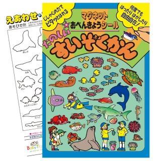 【BabyTiger虎兒寶】日本永岡經典大場景磁鐵書-趣味水族館