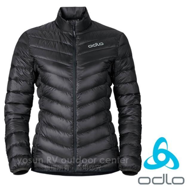 【網購】MOMO購物網【瑞士 ODLO】女新款7折 超輕量防潑水防風保暖羽絨外套/夾克(石墨灰 526291)去哪買momo 500