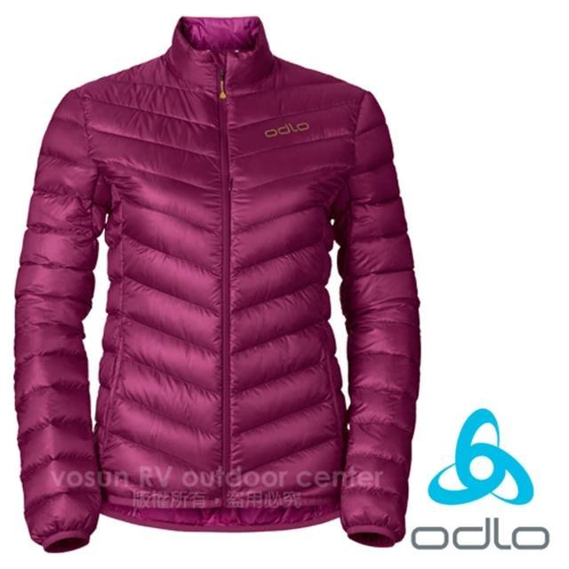 【私心大推】MOMO購物網【瑞士 ODLO】女新款7折 超輕量防潑水防風保暖羽絨外套/夾克(紫紅 526291)效果如何momo購物內衣