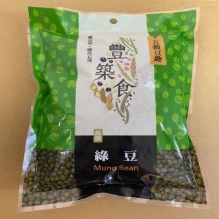 【義昌生技】嚴選油綠豆/600g(油綠豆)