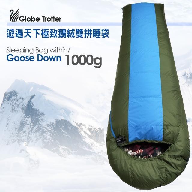 【私心大推】MOMO購物網【遊遍天下】MIT台灣製JIS95%鵝絨防風防潑水睡袋(GD1000_1.65kg)評價好嗎m0m0旅遊