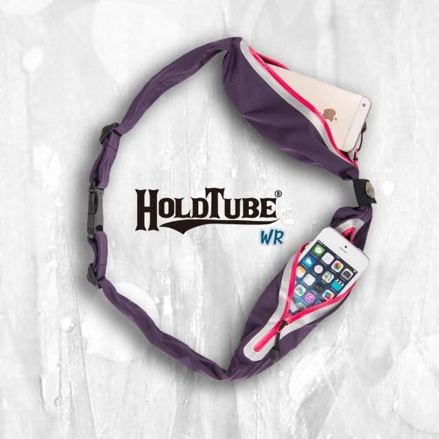 【好物推薦】MOMO購物網【HOLDTUBE】防潑水雙口袋(紫粉)價錢富邦momo購物台網站