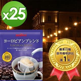 【日本布魯克斯】歐洲經典掛耳式濾泡咖啡(25入獨享袋)