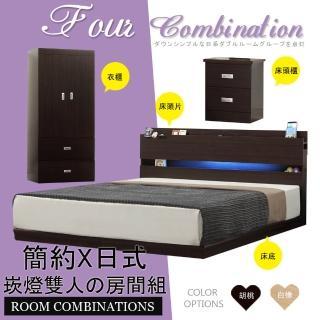 【HOME MALL-日式美學崁燈】雙人5尺四件式房間組(2色)