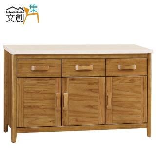 【文創集】莉絲妮 4.2尺柚木色石面收納餐櫃下座