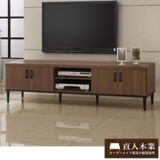 【日本直人木業】Industry簡約生活180CM電視櫃